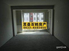 嘉和雅居 95平方米 三室两厅 5-6楼  45万
