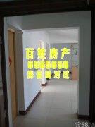 书香苑[高阁楼] 115平方米 三室两厅 6楼  23万