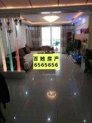【已售】水景花园 139平方米 三室两厅 3楼  64万