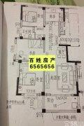 御龙华庭 101平方米 三室两厅 9楼  74万