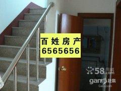 丝绸公司别墅 105平方米 别墅 1-2楼  58万