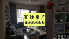 锦苑华庭 113平方米 三室两厅 11楼  53万