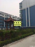 【已售】润东社区 137平方米 三室两厅 2楼  34.7万