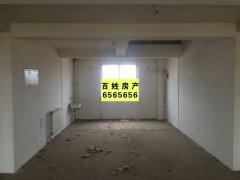 【急售】水景花园 140平方米 三室两厅 5-6楼  56万