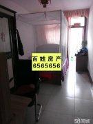 化肥厂 65平方米 两室两厅 2楼  14万