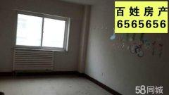 荣丰家园【沿街】 130平方米 三室两厅 3楼  39万