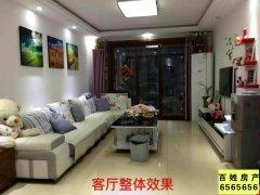 荣华荣鑫 112.4平方米 三室两厅 6楼  46万