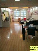海纳家园 226平方米 五室两厅 5-6楼  80万