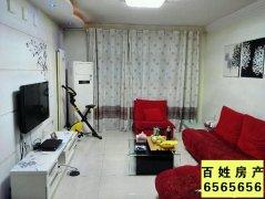海纳家园 103平方米 三室两厅 5-6楼  48.6万