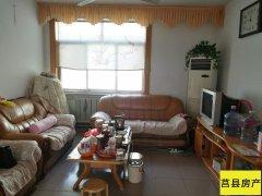 莒县公路局 101平方米 三室两厅 3楼  48万