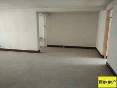 岳家村 128平方米 三室两厅 3楼  43万