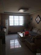 【已售】芙蓉家园 123平方米 三室两厅 1楼  48万