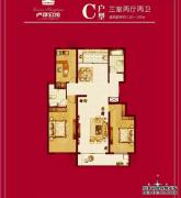 卢浮公馆 133平方米 三室两厅 8楼  66万