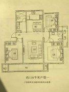 沭东花园公务员 130平方米 三室两厅 3楼  26万