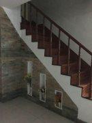 海纳小区 260平方米 四室两厅 1楼  140万